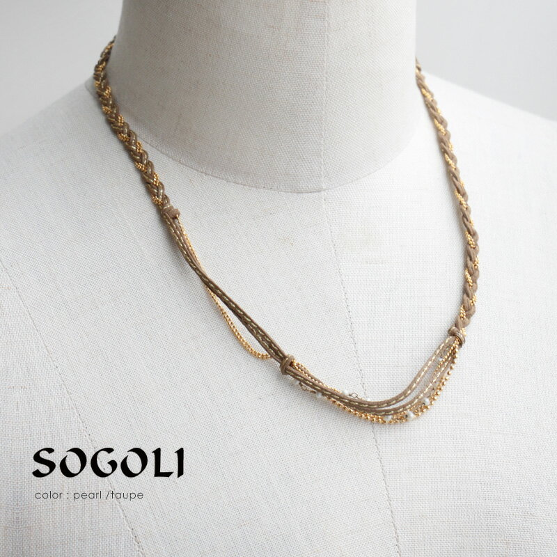 a【送料無料★】SOGOLI ソゴリ チェーンネックレス NCM60【RCP】
