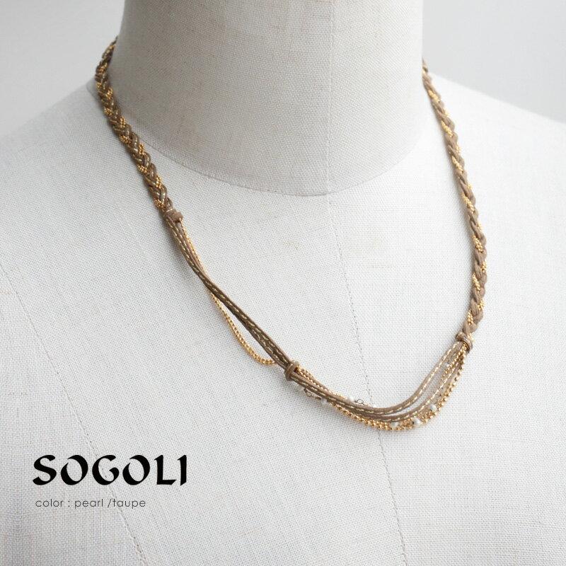 s【送料無料★】SOGOLI ソゴリ チェーンネックレス NCM60【RCP】