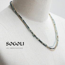 【50%★OFF】SOGOLI ソゴリ チェーン×ストーン3連ネックレス NMK3B/NMK3E【RCP】