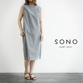 【70%★OFF】Sono ソーノ バックタックチェックワンピース S183DV044【RCP】MSS