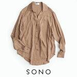 【2020SS】SonoソーノとろみサテンブラウスS201BV038【RCP】