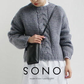 【60%★OFF】Sono ソーノ ロービングヤーンニットプルオーバー S185KM021【RCP】