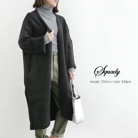 【60%★OFF】Squady スカディ ダブルジャカードカーディガン 204-3765【RCP】