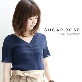 【50%★OFF】SUGAR ROSE シュガーローズ ダブルVネックリブプルオーバー 286106【RCP】