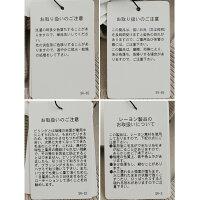 【2019AW】SugarRoseシュガーローズスリット入りサーマルニットワンピース296074【RCP】