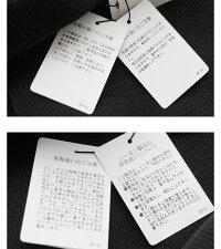【2019AW】SUGARROSE×MMN【別注アイテム】シュガーローズニットスカート256238【RCP】