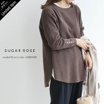 【2020AW】SUGARROSE×MMN【別注アイテム】シュガーローズワッフル編みプルオーバー256423【RCP】
