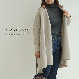 【20%★OFF】【2021SS】Sugar Rose シュガーローズ コットンニットショールカーディガン 251240【RCP】