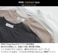 【2021SS】SUGARROSE×MMN【別注アイテム】シュガーローズ無地Tシャツ259843【RCP】