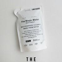 【2017AW】THEザTheMagicWaterマルチクリーナーマジックウォーターレフィル(詰め替え)350ml1306-0061-200【RCP】
