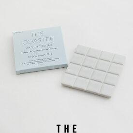 【SALE対象外】THE ザ THE COASTER コースター 1402-0038-200【RCP】日用品雑貨