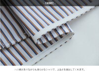 【2020SS】TICCA×MMN【別注アイテム】ティッカスクエアビッグシャツUNITBKS-322/TBKS-332【RCP】マルチストライプ