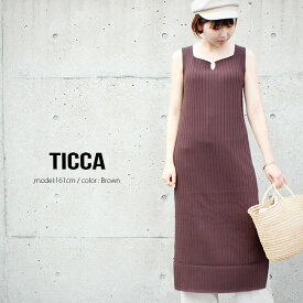 TICCA ティッカ ニットキャミソールワンピース TBKS-262【RCP】