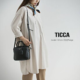 【SALE対象外】TICCA×MMN【カラー別注】 ティッカ 無地スクエアビッグロングシャツプルオーバー TBKA-133/TBKA-162【RCP】SS