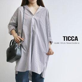 【SALE対象外】TICCA ティッカ ストライプスクエアビッグロングシャツプルオーバー TBKA-155【RCP】SS