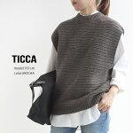 【2021AW】TICCAティッカノースリーブベストTBAA-261【RCP】