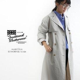 【SALE対象外】Traditional Weatherwear トラディショナルウェザーウエア トレンチコート L181APFCO0085E【RCP】