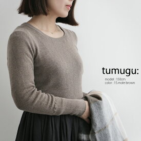 【2019AW】tumugu ツムグ コットンリブニット TK16425-19A/TK16425-19A-2【RCP】
