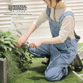 【SALE対象外】UNIVERSAL OVERALL ユニバーサルオーバーオール オーバーオール U2011804【RCP】
