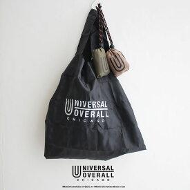 UNIVERSAL OVERALL ユニバーサルオーバーオール カラビナ付きエコバッグ SUVO-004【RCP】エコバッグ レインバッグ