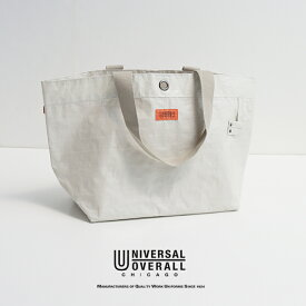 【2021AW】UNIVERSAL OVERALL ユニバーサルオーバーオール ランドリーバッグ UVO-112【RCP】エコバッグ レインバッグ