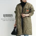 UNIVERSALOVERALLユニバーサルオーバーオールキルトコートU2133511【RCP】2021AW