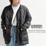 UNIVERSALOVERALLユニバーサルオーバーオールキルトジャケットU2133522【RCP】2021AW