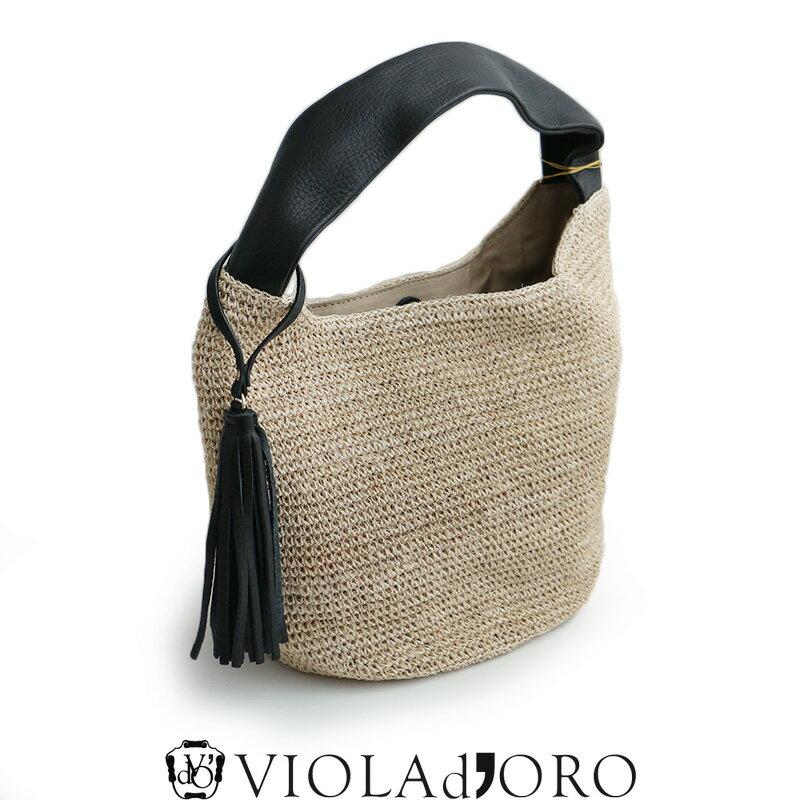 a【2018SS】【送料無料】VIOLA d'ORO ヴィオラドーロ タッセル付きラフィアバッグ V-8034【RCP】カゴバッグ