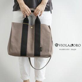 VIOLA d'ORO ヴィオラドーロ マイクロファイバースエードトートbig GINO V-2064【RCP】