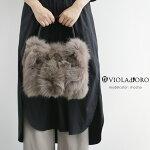 【2019AW】【送料無料】VIOLAd'OROヴィオラドーロフォックスファーバッグVOLPEV-8267【RCP】