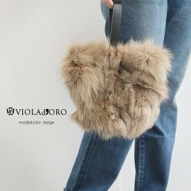 【2019AW】VIOLA d'ORO ヴィオラドーロ VOLPE 2WAYファーバッグ V-8273【RCP】