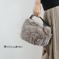 【2019AW】【送料無料】VIOLAd'OROヴィオラドーロLEPREラビットファー2wayバッグV-8259【RCP】