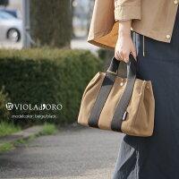 VIOLAd'OROヴィオラドーロマイクロファイバースエードトートsmallGINOV-2063【RCP】