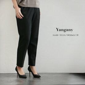 【50%★OFF】Yangany ヤンガニー ウォームTRテーパードパンツ F5484【RCP】