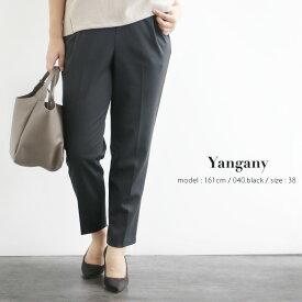 【50%★OFF】Yangany ヤンガニー ギャザーテーパードパンツ F5570【RCP】