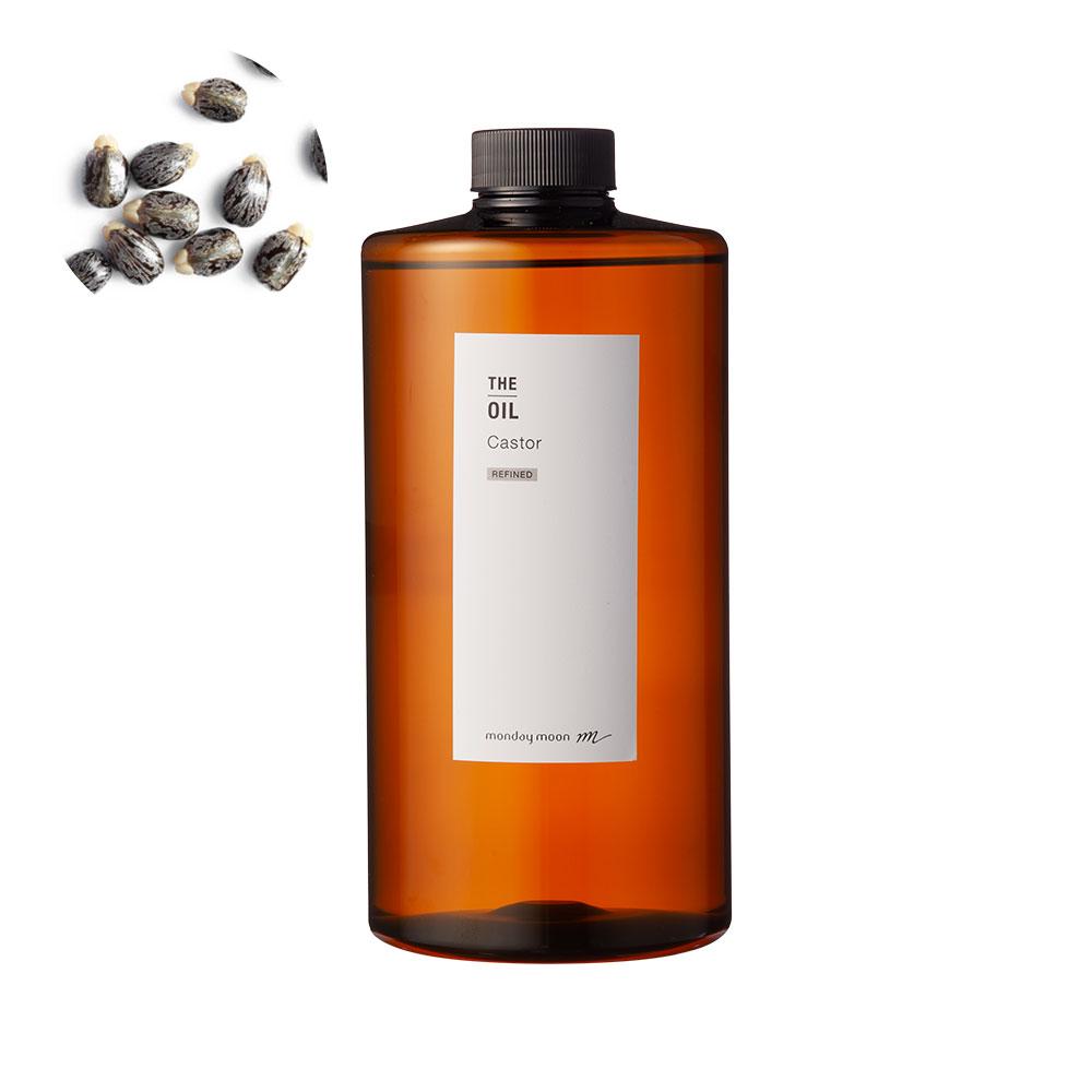 キャスターオイル・精製グレードS(ひまし油)/1000ml100% 無添加 オイル 乾燥肌 ストレッチマーク ネイル ケア エドガー・ケイシー 湿布 毛穴 アンチエイジング マッサージ ホホバオイル 代わりに 髪 しっとり スキンケア クリーム 乳液