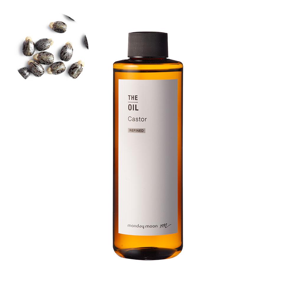 キャスターオイル・精製グレードS(ひまし油)/200ml100% 無添加 オイル 乾燥肌 ストレッチマーク ネイル ケア エドガー・ケイシー 湿布 毛穴 アンチエイジング マッサージ ホホバオイル 代わりに 髪 しっとり スキンケア クリーム 乳液
