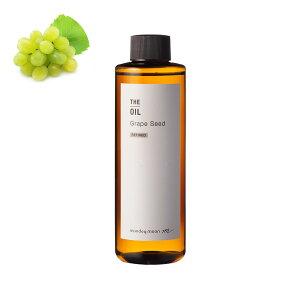 グレープシードオイル・精製/200mlブドウ 種 オイル 乾燥肌 肌の弾力低下を解決 ハリアップ はり つや 毛穴 エイジングケア マッサージ ホホバオイル 代わりに 髪 しっとり スキンケア クリ