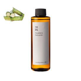 スクワラン・サトウキビ/200ml100% 無添加 オイル 乾燥肌 肌の弾力低下を解決 ハリアップ はり つや 毛穴 エイジングケア マッサージ 髪 しっとり スキンケア クリーム 乳液