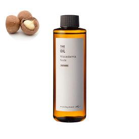 マカダミアナッツオイル・精製/200ml100% 無添加 オイル 乾燥肌 肌の弾力低下を解決 ハリアップ はり つや ストレッチマーク エイジングケア マッサージ パルミトレイン酸 髪 しっとり スキンケア クリーム 乳液