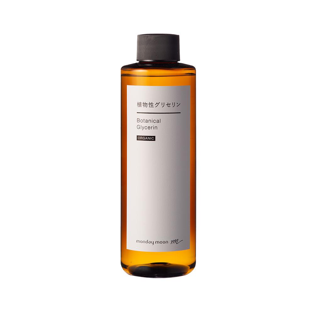 植物性グリセリン・オーガニック/200ml乾燥肌 保湿 原液 ほうれい線 たるみ しわ はり スキンケア 化粧品 アンチエイジング 肌 化粧水 美容液 クリーム 乳液 手づくり 手作り コスメ 原料 材料 原材料 ラッキーシール対応