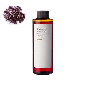 シコンオイル・インフューズド/200ml紫根 オイル 乾燥肌 肌の弾力低下を解決 ハリアップ はり つや 毛穴 エイジングケア マッサージ 髪 しっとり スキンケア クリーム 乳液