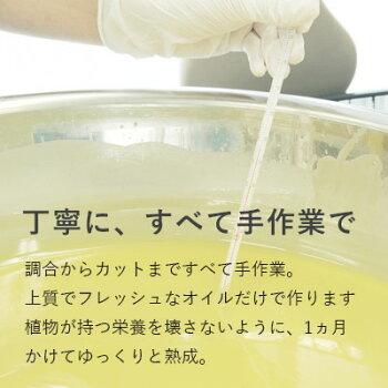 バーソープ・Tsukimisou(月見草)/85g【オーガニックコスメ乾燥肌敏感肌皮脂を取りすぎない洗いながら保湿するスキンケアコスメ手作りコスメの良さを生かしたコスメ石けんフェイスソープラッキーシール対応】