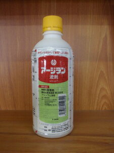 アージラン液剤 500ml