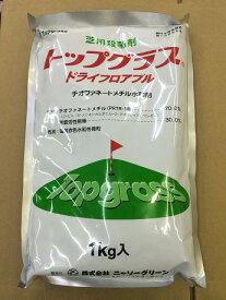 【送料無料】トップグラスドライフロアブル 1kg