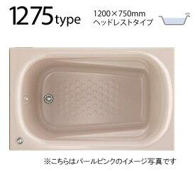 ノーリツ 人工大理石浴槽 アクリードSK1275MP/A0_ 1275タイプ●幅1200×奥行き750×高さ605mm●一方半エプロン(埋め込みタイプ・施工必須)