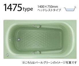 ノーリツ 人工大理石浴槽 アクリードSK1475MHP/N0_ 1475タイプ●幅1400×奥行き750×高さ605mm●エプロンなし(埋め込みタイプ・施工必須)