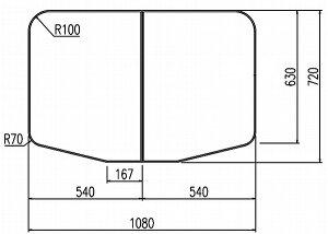 LIXIL(リクシル) INAX 保温風呂フタ・風呂ふたYFK-1175B(1)-D ・カラー ホワイト