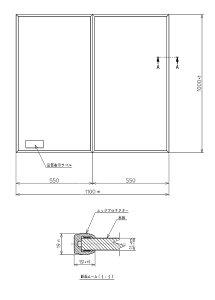 TOTO 浴室関連器具 ふろふた●大型バス 2枚 1100×1000mm PCA1102#NW1風呂ふた・風呂フタ・フロフタ