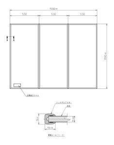 TOTO 浴室関連器具 ふろふた●大型バス 3枚 1590×1190mm PCA162#NW1風呂ふた・風呂フタ・フロフタ